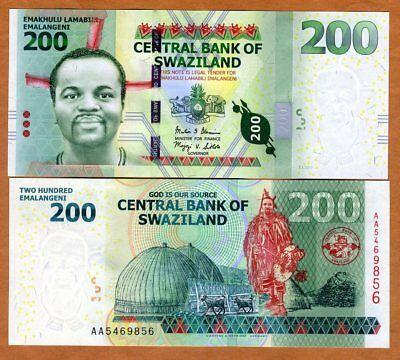 العملة في إسواتيني