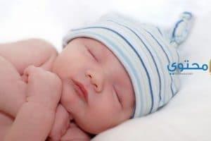 طرق واساليب العناية بالطفل المولود حديثاً