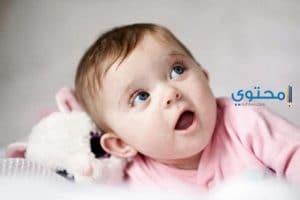 طريقة العناية بالطفل في الشهر الرابع