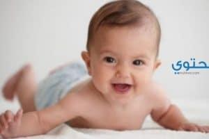 كيفية العناية بالطفل في الشهر الخامس