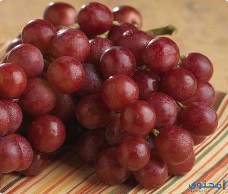 فوائد العنب الأحمر للصحة