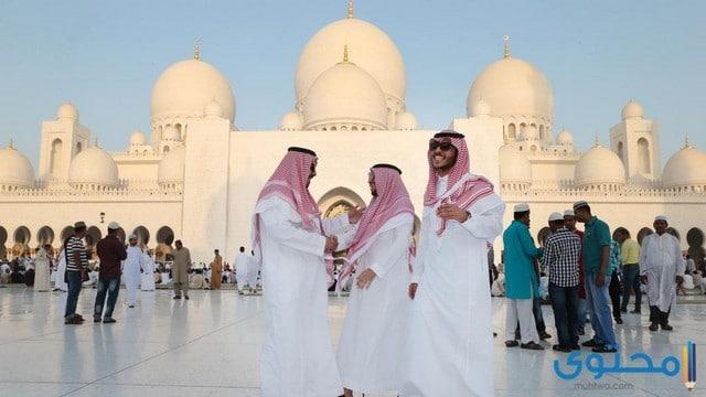 موعد عيد الفطر في السعودية 1439