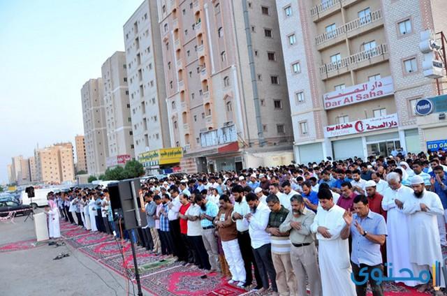 موعد صلاة عيد الفطر في الكويت 1439