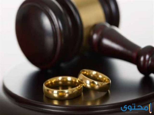 الفرق بين الخلع والطلاق والفسخ