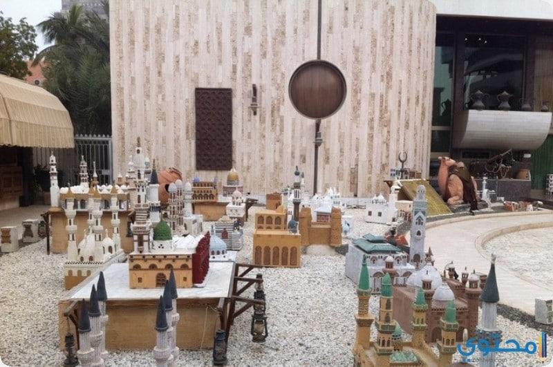 متحف الفنون المنزلية