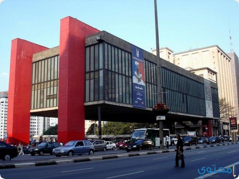 متحف الفن بمدينة ساو باولو