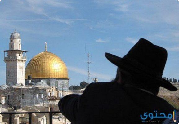 موضوع تعبير عن القدس الشريف