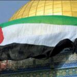قصيدة عن القدس مؤثرة