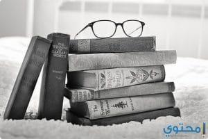 اجمل إذاعة مدرسية عن القراءة