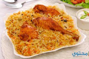 طريقة عمل الكبسه السعوديه بالدجاج