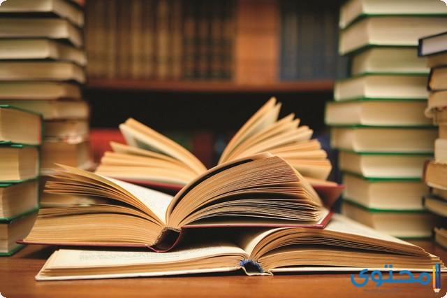 الكتاب وأهمية الكتاب