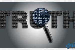 مقدمة وخاتمة عن الكذب للإذاعة