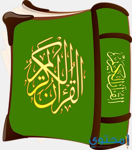 لغة الدين الإسلامي
