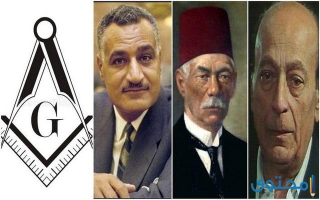الماسونية في مصر الشخصيات والنشاط