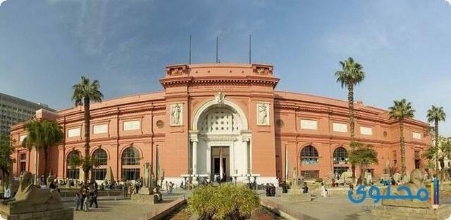 المتحف المصري أشهر المتاحف العالمية بقلب القاهرة