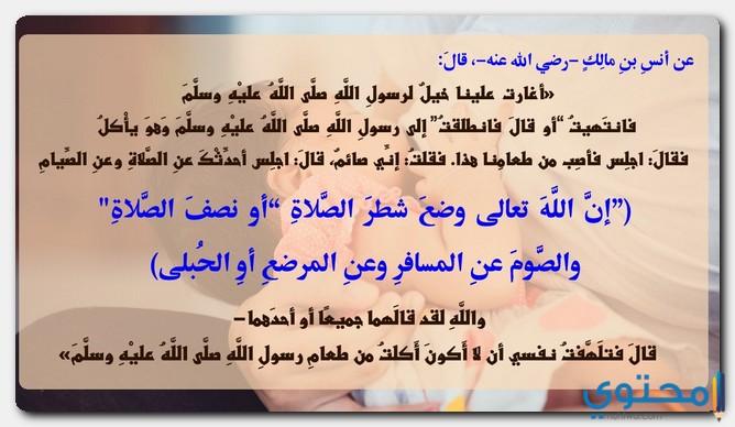 حكم إفطار المرضع