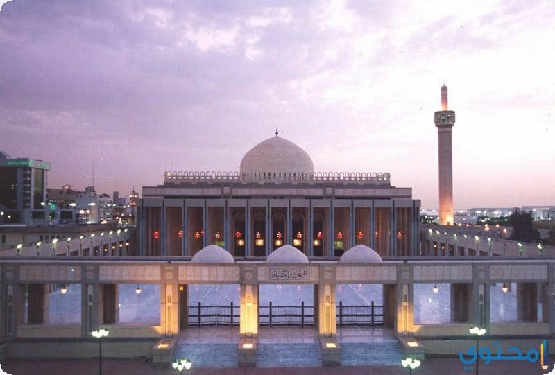 مسجد الدولة الكبير
