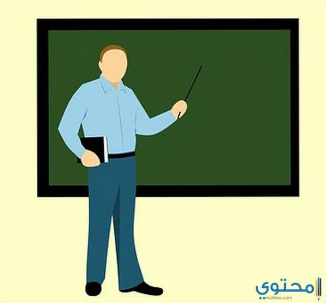 فضل المعلم