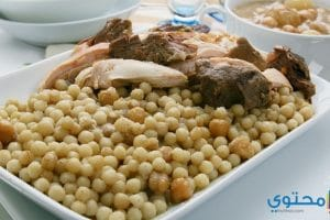 طريقة عمل المغربية بالدجاج منال العالم