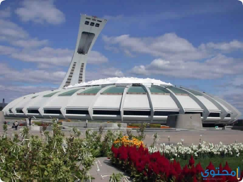 الملعب الاولمبي في مونتريال