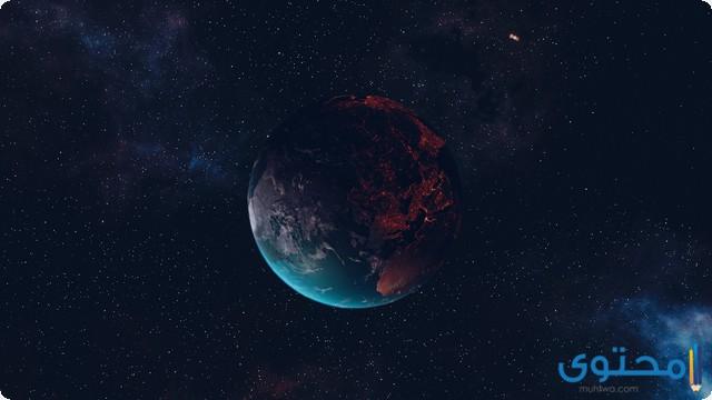 النجم والكوكب