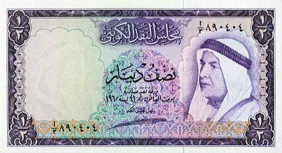 النصف دينار الكويتي