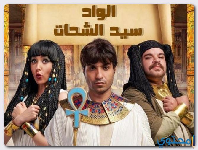 قصة مسلسل الواد سيد الشحات