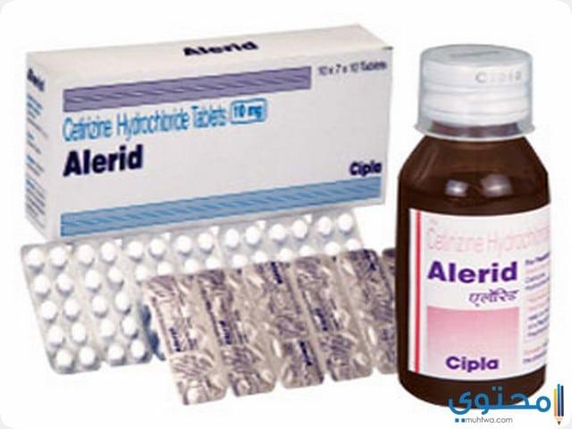 اليريد Alerid Tablets