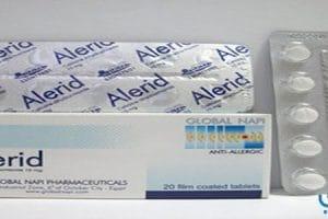 اليريد Alerid Tablets للحساسية والالتهابات
