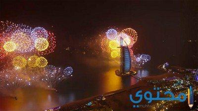 أماكن احتفالات رأس السنة في دبي 2019