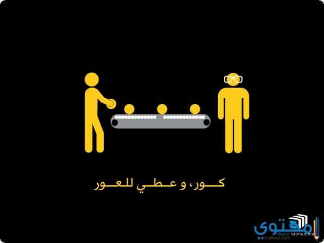 امثال مضحكة مغربية