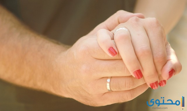 امثال وحكم عن الزواج قديمة جدا
