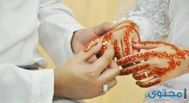 أمثال عن الزواج