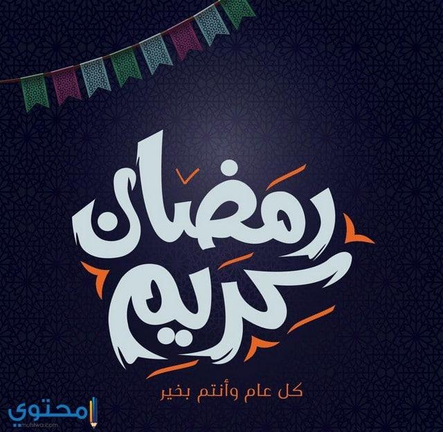 خلفيات رمضان للفيس بوك