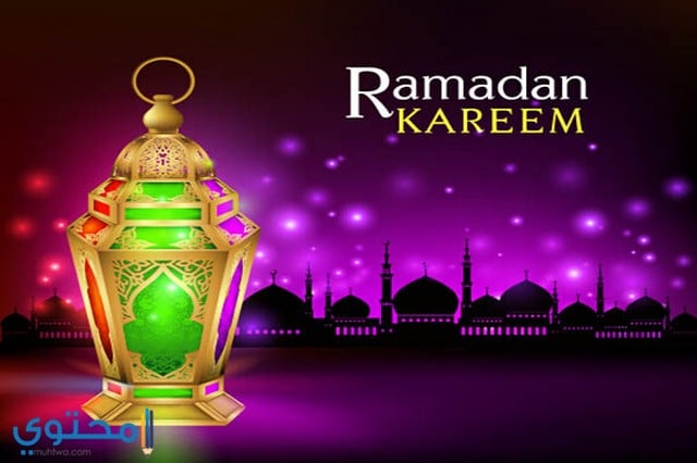 خلفيات رمضانية 2018