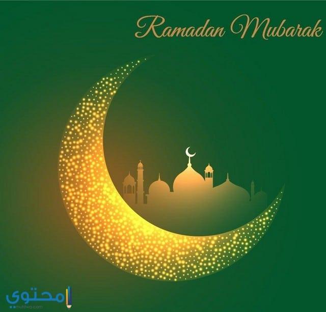 صور وخلفيات رمضانية