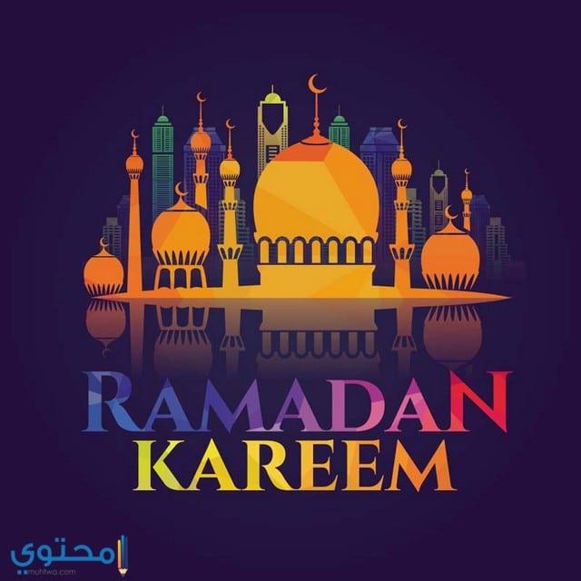 خلفيات رمضان للموبايل