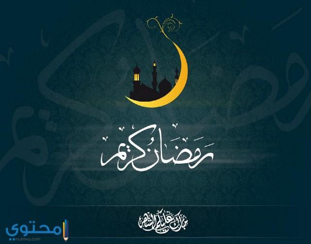 اجمل خلفيات رمضان
