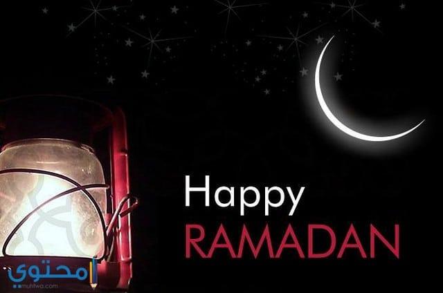 امساكية رمضان 2018