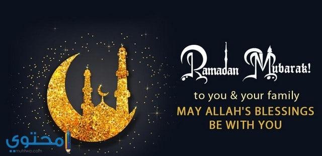 رمضان مبارك للفيس