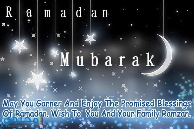 صور رمضانية