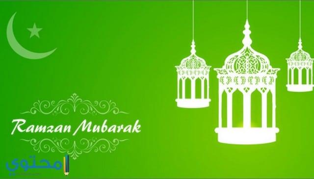 انستقرام رمضان مبارك