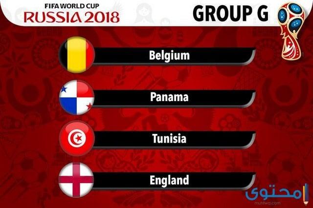 مباراة تونس وانجلترا مونديال روسيا 2018