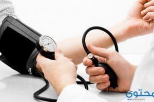 أسباب انخفاض ضغط الدم والعلاج