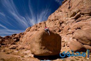 إنشاء وتعبير عن سيناء كامل