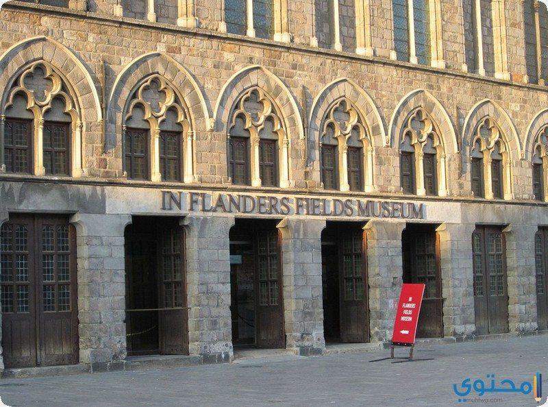 متحف في حقول الفلاندرز