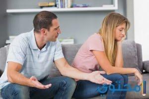 أهم الاشياء التي تهدد أنوثتك أمام زوجك