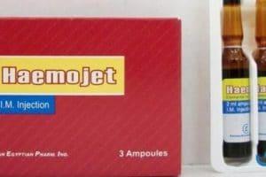 هيموجيتHAEMOJET لعلاج الأنيميا