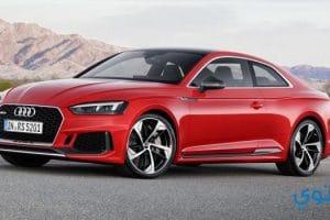 مواصفات وأسعار سيارة اودى RS5 2018