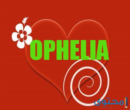 معنى اسم أوفيليا